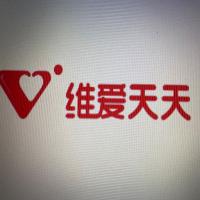 北京维爱天天商业连锁有限公司