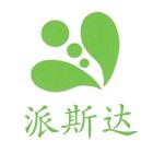 杭州友神食品有限公司