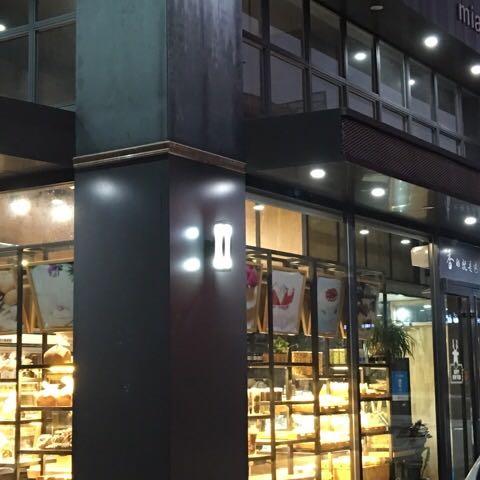 武汉市新洲区刘尧妙麦香蛋糕店