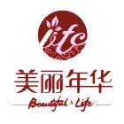 郴州市美丽年华食品有限公司