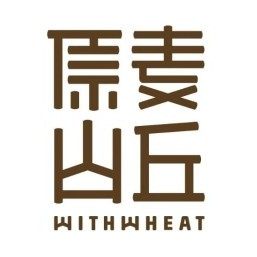北京原麦山丘食品有限公司