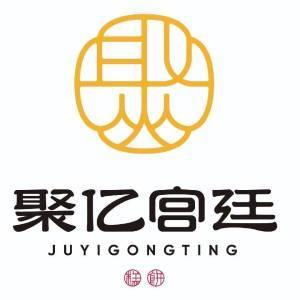 安徽聚亿宫廷食品有限公司