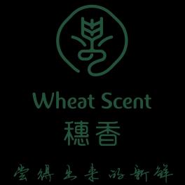 广东穗香食品有限公司