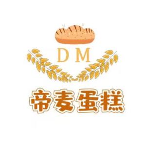 广州市南沙区榄核帝麦蛋糕连锁店