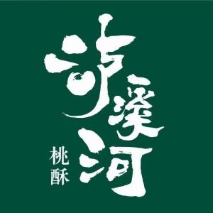 泸溪河食品(南京)有限公司