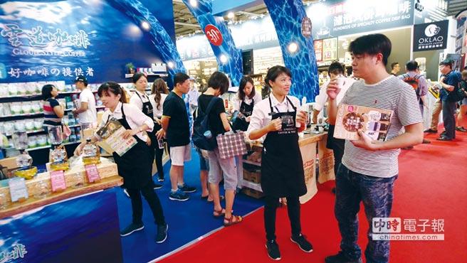 台湾台中烘焙、茶、咖啡展会,规模破纪录