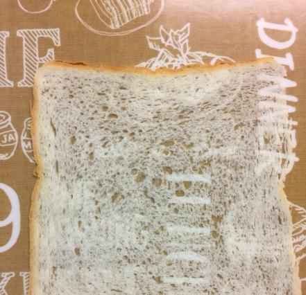 片片透光!日本面包师1条吐司切88片 变身千层蛋糕