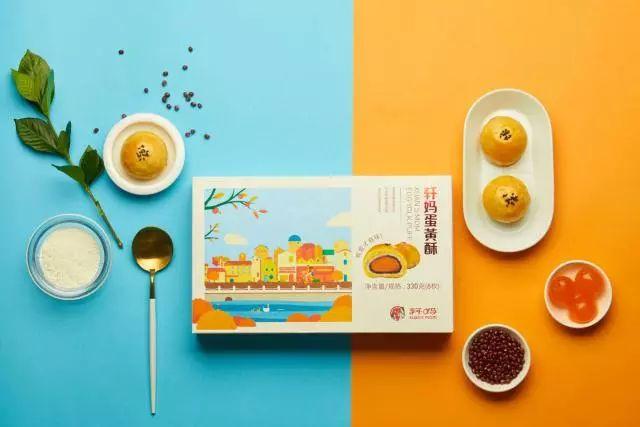 年营收超2亿的网红蛋黄酥品牌,完成千万级 A 轮融资