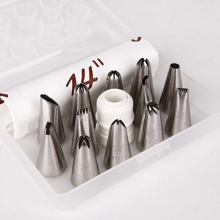 三能器具DIY烘焙模具 12粒装裱花嘴